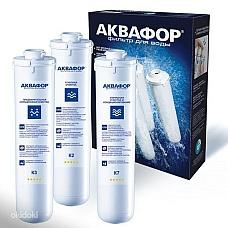 Комплект сменных фильтрующих модулей Аквафор Кристалл K3-KH-K7