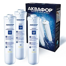 Комплект сменных фильтрующих модулей Аквафор Кристалл K3-K2-K7