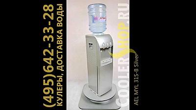 Кулер AEL MYL 31B Silver
