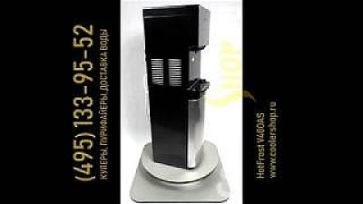 Обзор кулера для воды Ecotronic P5-LXPM White