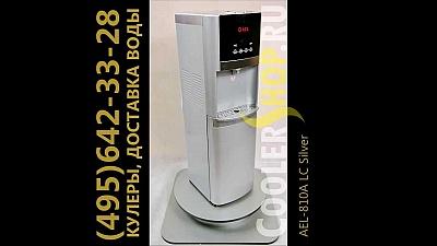 Видеообзор кулера AEL-810A LC Silver