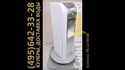 Кулер Ecotronic P8-LX White