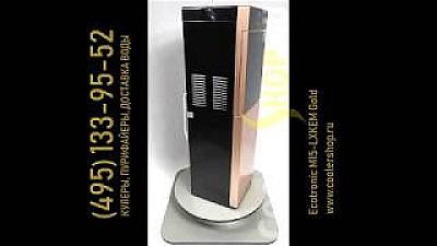 Обзор кулера для воды Ecotronic M15-LXKEM Gold с чайником