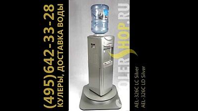 Кулер AEL-326C LC Silver