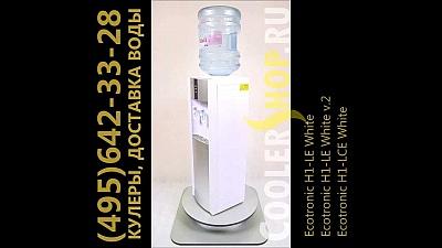 Кулер Ecotronic H1-LE White v.2