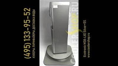 Обзор кулера для воды Ecotronic M30-LXE Silver+SS