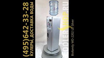Обзор кулера для воды BioFamily WD-2202 LD Black-Silver