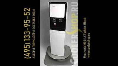 Обзор кулера для воды Ecotronic M50-LXE White-Black