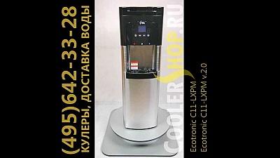 Кулер Ecotronic C10-LXPM