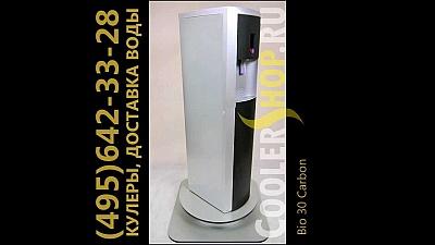 Кулер BIO 30 Carbon